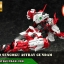 MG 1/100 SENGOKU ASTRAY GUNDAM thumbnail 13