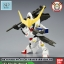 BB401 GUNDAM BARBATOS DX thumbnail 4