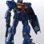 RG 1/144 RX-178 GUNDAM MK-II (TITANS) thumbnail 4