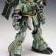 MG 1/100 Geara Doga thumbnail 6