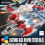 HGBC 1/144 Lightning Back Weapon System [BWS] Mk-III thumbnail 1