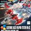 HGBC 1/144 Lightning Back Weapon System [BWS] Mk-III thumbnail 1