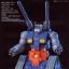 HGUC 1/144 RX-75 GUNTANK thumbnail 2