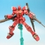 HGBF 1/144 GUNDAM AMAZING RED WARRIOR thumbnail 16