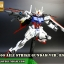MG 1/100 AILE STRIKE GUNDAM Ver. RM thumbnail 5