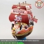 ONE PIECE GRAND SHIP COLLECTION BIG MOM'S PIRATE SHIP thumbnail 2