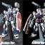 HG 1/144 Full Armor Gundam [Gundam Thunderbolt Anime Ver.] thumbnail 9
