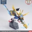 BB383 LEGEND BB STRIKE RYUBI GUNDAM thumbnail 13