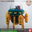 Figure-rise Mechanics TRUNKS' TIME MACHINE thumbnail 6