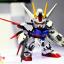 SD EX-STANDARD 002 AILE STRIKE GUNDAM thumbnail 6