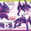 1/100 GUNDAM ASTRAY MIRAGE FRAME SECOND ISSUE thumbnail 13