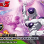 FIGURE-RISE STANDARD FINAL FORM FRIEZA thumbnail 1