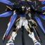MG 1/100 STRIKE FREEDOM GUNDAM thumbnail 8