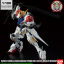 1/100 FULL MECHANICS GUNDAM BARBATOS LUPUS thumbnail 12