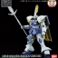 HGBC 1/144 GYA EASTERN WEAPONS thumbnail 5