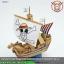 ONE PIECE GRAND SHIP COLLECTION GOING-MERRY Memorial color Ver. thumbnail 5