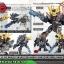 SD EX-STANDARD 015 UNICORN GUNDAM 02 BANSHEE NORN (DESTROY MODE) thumbnail 8