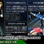 RG 1/144 BUILD STRIKE GUNDAM FULL PACKAGE thumbnail 18