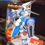 HG 1/144 GUNDAM G-SELF EQUIPED WITH PERFECT PACK thumbnail 6