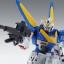 MG1/100 V2 Gundam Ver.Ka thumbnail 7