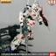 MG 1/100 UNICORN GUNDAM HD Color +MS CAGE thumbnail 14