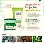 ETUDE HOUSE AC Clinic instense red spot balm 20ml. บาล์มเนื้อนุ่ม