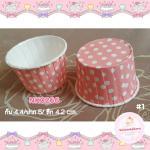 ถ้วยคัพเค้ก ปากถ้วย 5 เซนติเมตร สีชมพูจุด 100 ใบ