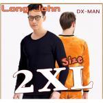 ลองจอห์นชายไซส์ใหญ่บุวูลเหลือง สีดำ Size 2XL