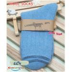 ถุงเท้ากันหนาว สีฟ้า