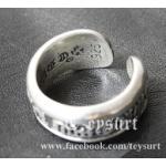 แหวนChrome Hearts CH Plus Mini Scroll