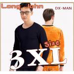 ลองจอห์นชายไซส์ใหญ่บุวูลเหลือง สีดำ Size 3XL