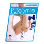 Pure Smile Elbow Pack (Herb) มาส์คบำรุงผิวบริเวณข้อศอก