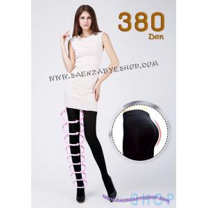 เลกกิ้งกระชับสัดส่วน 380D สีดำ