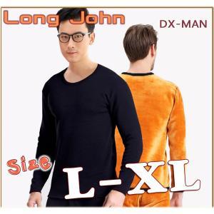 ชุดลองจอห์นกันหนาวชาย สีดำ L XL