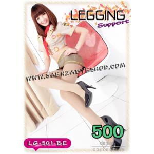 เลกกิ้ง 500D (BE) กันแดด แบบหุ้มปลายเท้า