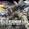 HGUC 1/144 GUNDAM Ez8