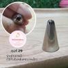 หัวบีบครีม/หัวบีบเกาหลี เบอร์ 29 (Close star tip)