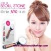 พร้อมส่ง ฝักบัวหินเกาหลี seoul stone