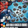 HGBC 1/144 JIGEN BUILD KNUCKLES (ROUND)