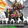 022 SHIN GURENSOU SOUSOU GUNDAM - ZETSUEI