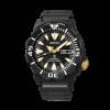 SEIKO SRP583K1 Seiko Monster Automatic นาฬิกาข้อมือผู้ชาย สีดำทอง สายสแตนเลส