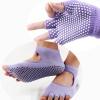 (พรีออเดอร์) ถุงมือ ถุงเท้าโยคะ กันลื่น YKSM30-38