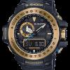 GShock G-Shock GWN-1000GB-1A