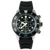 นาฬิกา Seiko Solar Chronograph หน้า Coke สายยาง Diver Watch SSC021 SSC021P1