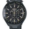 นาฬิกา SEIKO มดดำ Bullhead รมดำ-ทอง SCEB011 SPIRIT SMART II Watch Men Chronograph