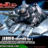 HGUC 1/144 BASE JABBER (UNICORN VER.)