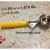 ที่ตักไอศครีม ของเกาหลี เบอร์ 20( 1 -5/8 ออนซ์ / ปาก 5.5 เซนติเมตร)