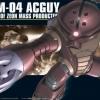 HG 1/144 MSM-04 ACGUY