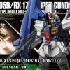 HGUC 1/144 FXA-05D/RX178 SUPER GUNDAM