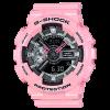 GShock G-Shockของแท้ G-SHOCK S Series GMA-S110MP-4A2